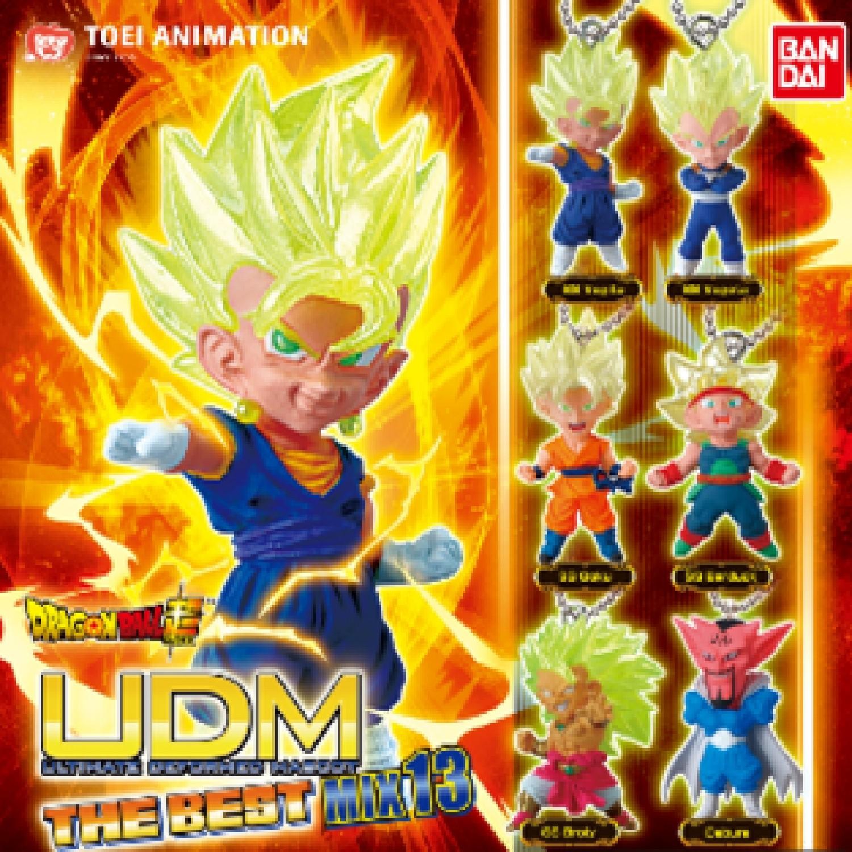 Gashapon! Dragon Ball Super UDM - The Best Mix 13 [50 Capsules]