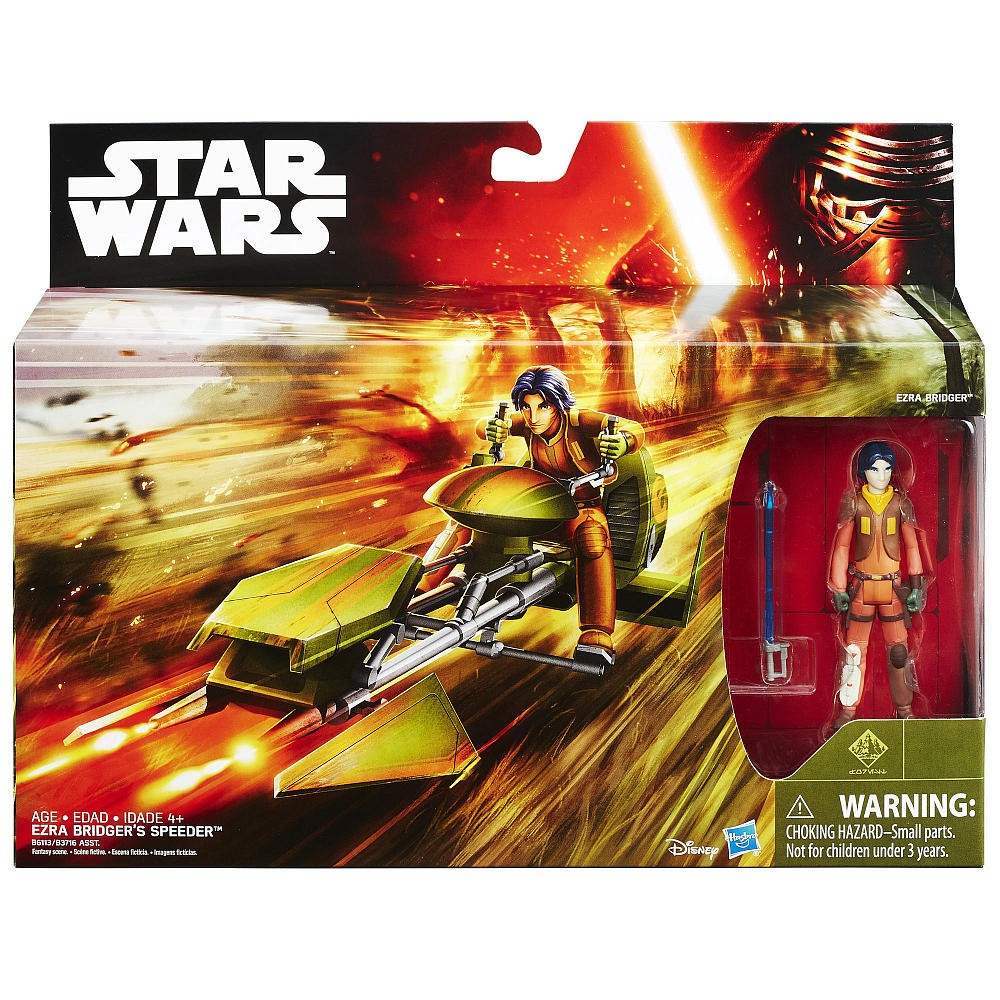 Star Wars Rebels: Ezra Bridger's Speeder