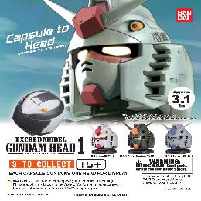 Gashapon! Gundam Head - [50 Capsules]