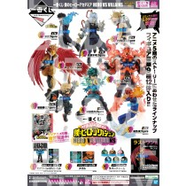 Banpresto Ichiban Kuji: My Hero Academia Heros vs. Villains (PRE-ORDER)