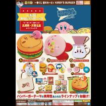 Banpresto Ichiban Kuji: Kirby's Burger **PRE-ORDER**