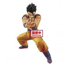 Dragon Ball Super Masenko Figure