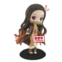 Demon Slayer Nezuko Kamado Q Posket Figure (Ver.2)