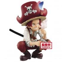 One Piece DXF - The Grandline Children - Wanokuni Vol. 1 (May 2021)