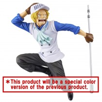 One Piece Magazine Figure - A Piece of Dream #1 - Special (A Sabo) (May)