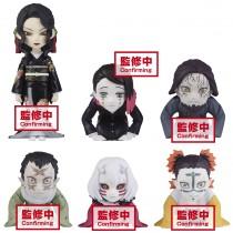 Demon Slayer Kimetsu no Yaiba World Collectable Figure - You're in the presence of Muzan-sama - 1 (June)
