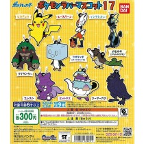 Pokémon Rubber Mascot 17 [40 Capsules]