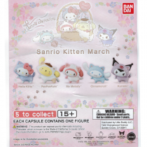 Gashapon! Sanrio Kitten March - [50 Capsules]
