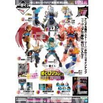 Banpresto Ichiban Kuji: My Hero Academia Heros vs. Villains ***PRE-ORDER***
