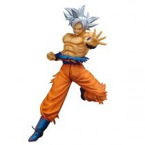Dragon Ball Super Chosenshiretsuden II Vol.1 Son Goku Ultra Instinct Figure