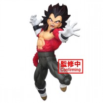 Dragon Ball Super Super Master Stars Piece The Son Goku Figure
