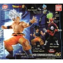 Gashapon! Dragon Ball HG 06 - [50 Capsules]