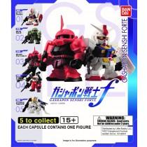 Gashapon! Gundam Forte 12 - [50 Capsules]