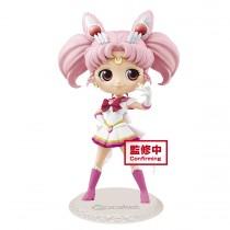 The Movie Sailor Moon Eternal - Super Sailor Moon Chibi Q Posket Figure