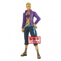 One Piece DXF - The Grandline Men - Wanokuni - Vol. 18 **NOVEMBER PRE-ORDER**