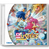 Bang Busters for Dreamcast