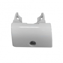 Wii U Battery Cover (White)